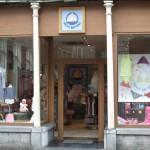 Petit Bateau   commerce et magasin en ville
